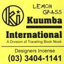 KUUMBA (クンバ)『incense』(LEMON GRASS)【楽ギフ_包装】【インセンス】【お香】