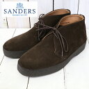 【ポイント10倍】SANDERS (サンダース)『Brit Chukka』(Chocolate Brown)【正規取扱店】【smtb-KD】【sm15-17】【...