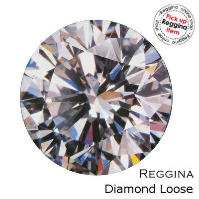 ダイヤモンドルース3.017ctラウンドブリリアントカット/3EXH&Cカラー/Hクラリティ/SI2GIA【1.0ct-3.999ct】
