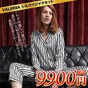 送料無料 Regina's BoomGRANDE series VALERIIA シルク絹 インナー レディース ナイトウェア シルクパジャマ2セット ギフト ...