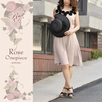 Thank you ☆ sold ★ レジーナリスレ ☆ ☆ home cleaning OK ☆ Original rose ☆ ladies 02P05Apr14M