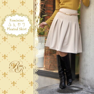 ★ レジーナリスレ ☆ Rakuten ranking skirt first prize! ☆ Ladies 2P13oct13_b