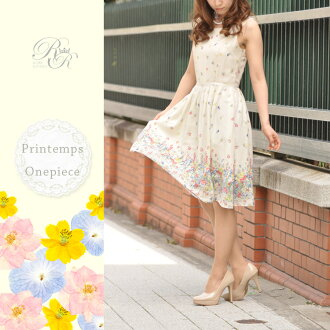 ★ レジーナリスレ ☆ ☆ 2013 model ☆ Rakuten ranking Prize! 2P13oct13_b