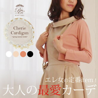☆ NEW ★ レジーナリスレ ☆ BEAUTE series 2013 NEW ☆ ☆ Rakuten ranking Prize ♪ ☆ ladies fs3gm02P10Nov13