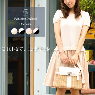 ★ レジーナリスレ Beauté 2014 spring summer model ☆ courier flights ☆ home cleaning OK ☆ ladies / spring / summer / knee / knee-length 02P01Jun14.