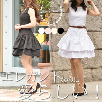 ☆ New ★ レジーナリスレ BEAUTE ☆ courier flights ☆ ladies / fall / winter / flares / knee / knee-length's ruffles / / lowest 02P30Nov13