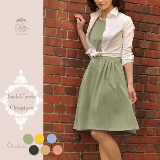 ☆ old model OUTLET ★ レジーナリスレ ☆ BEAUTE ☆ 2013 AW model ☆ courier flights ☆ home cleaning OK ☆ ladies / flares / sleeveless / fall / winter / spring 02P11Jan14