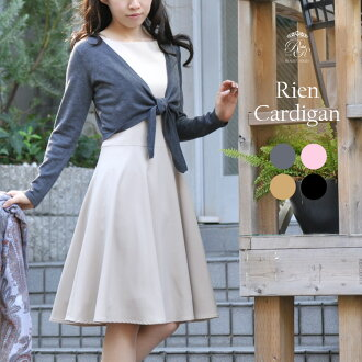 -☆ Cardigan ☆ NEW ★ レジーナリスレ ☆ BEAUTE series 2013 NEW Bolero ☆ ladies fs3gm02P10Nov13