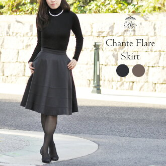 ☆ New ★ レジーナリスレ Beauté ☆ courier flights ☆ home cleaning OK ☆ ladies / quality / fall / winter / flares / knee-and knee-length and drape 02P11Jan14.