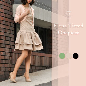 ☆ old model OUTLET ★ レジーナリスレ Beauté ☆ courier flights ☆ ladies / fall / winter / spring / flares / knee-and knee-length's ruffles / / lowest gather 02P01Jun14