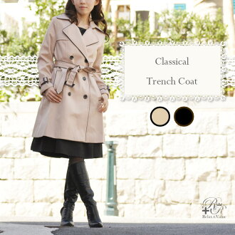 ☆ NEW ★ レジーナリスレ-plus ☆ ☆ relaxed lines of the Orthodox faction trench ☆ ladies fs3gm02P10Nov13