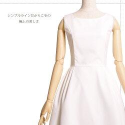 商品詳細:レジーナ【神戸ワンピース専門店】