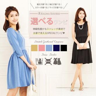 Autumn-winter models ☆ ☆ regionalisle ☆ home cleaning OK ☆ ladies