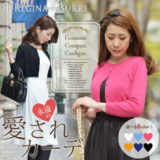 ☆ NEW ★ レジーナリスレ ☆ made in Japan ☆ 2013 fall ☆ total more than 2000 pieces! Rakuten ranking Prize ☆ ♪ 2P13oct13_b