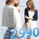 【ショート カーディガン -夏model-】04-i18 カーディガン ボレロ 大人 上品 シンプル
