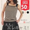 14-c14011sale50