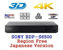 ●完全1年保証 3年延長保証対応●SONY 日本語バージョン BDP-S6500 4Kアップスケール ブルーレイ & DVDリージョンフリープレーヤー(PAL/...