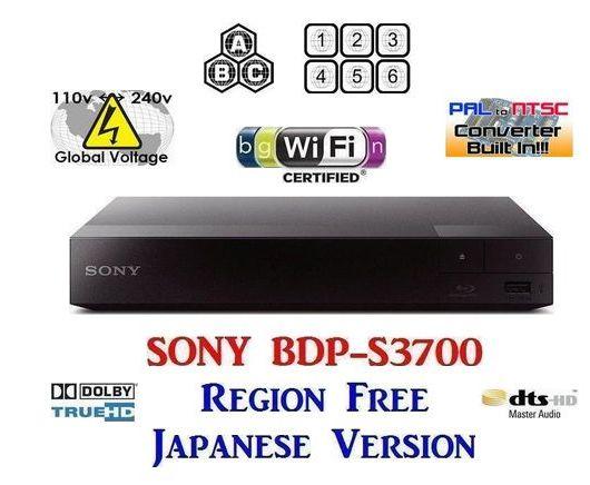 ●完全1年保証 3年延長保証対応●最新 2016年モデル 日本語バージョン●ソニー SONY BDP-S3700●無線LAN Wi-Fi ブルーレイ&DVD リージョンフリープレーヤー(PAL/NTSC対応)●販売店保証書/HDMIケーブル/BDゾーン切替説明書(日本語)付属●海 外 仕 様