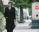 ★【最高級】ピュア カシミヤ100% チェスターロングコート新作 (黒) 送料無料 05P03Dec16