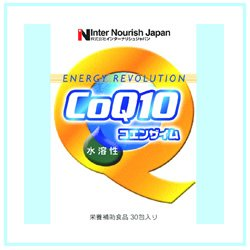 Water soluble COQ10 (Coenzyme Q10) granule type * translation and ( not and ), 83% off