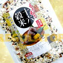 [amount-limited special price] (cereals rice in addition to rice) 120 g of 16 domestic rice cake rice cake grain