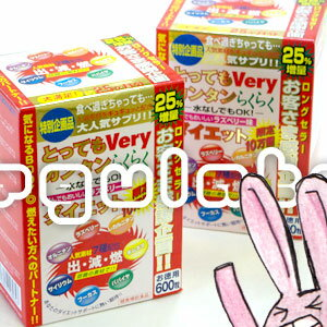 Very easy Very easy diet × 2 boxes! * Translation embossments are ( reason ) / box