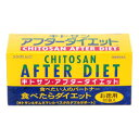 [outlet] /71 % OFF which there is chitosan after diet economical entering 60 bags ※ reason in (there is reason)