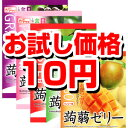 [trial price] one bag of limit of ※ one with six snowy district Aguri konjac jelly