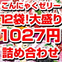 Imgrc0063808451