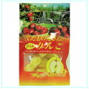 [discerning material] is dried fruit of the apple ※ popularity of a fruiterer