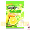 [diet type] is with konjac jelly diet grapefruit taste 12