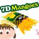 7D ドライマンゴー 80g