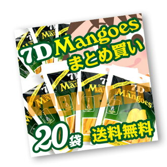 Seven 7 D / dy dried mango × 20 bags