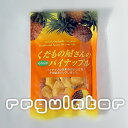 [discerning material] is dried fruit of the pineapple ※ popularity of a fruiterer