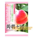 [the repeat series] entering six konjac jelly peach taste