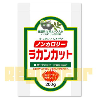 Is it / which there is 200 g of smoked ham cut ※ reason in (there is reason)? %OFF