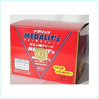 メダリッツ 10 x 50 capsule