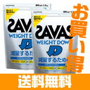 [ZAVAS extreme popularity!] *2 bag of sale price 】 [free shipping] ザバス bulk buying weight down 1.2 kg