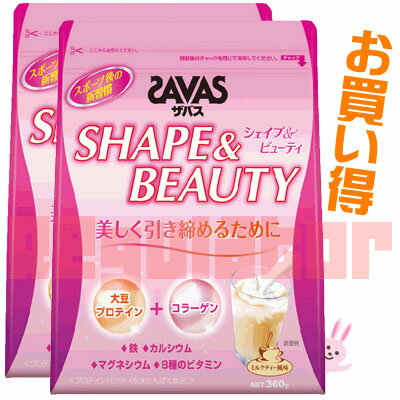Sabbath together buy shape & beauty 360 g × 2