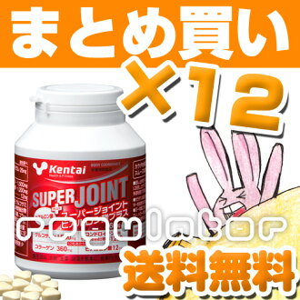 (Compiled bought) ( 35 %OFF/ ) with Super joints hyaluronic acid plus x 12