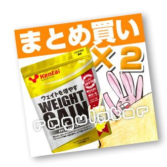 (Compiled bought) ( 32 %OFF/ ) (NEW) with ウェイトゲイン advanced banana late flavoured 3 kg x 2 famly a delicious protein * popular!