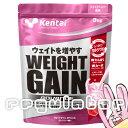 【Kentai】ウェイトゲイン アドバンス ストロベリー風味 3kg (送料無料)【ケンタイ・健康体力研究所】