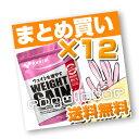 (まとめ買い)【Kentai】ウェイトゲインアドバンス ストロベリー風味 360g×12 (送料無料)【ケンタイ・健康体力研究所】