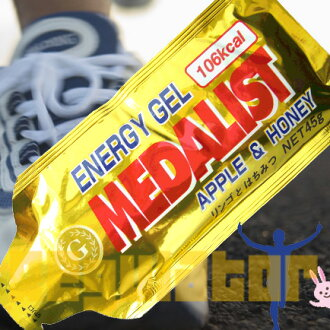 It is medalist energy gel /ENERGY GEL apple and 45 g of *12 honey ※ case sale / summary selling!