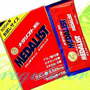 【10周年記念】メダリスト 500ml お試しサイズ (15g×5袋)※ペットボトルにぴったりの500ml用!