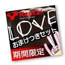 (期間限定/おまけチョイス)【Kentai】パワープロテイン プロフェッショナルタイプ 1.2kg