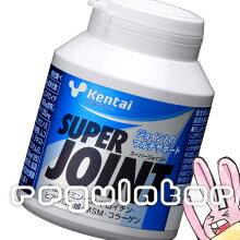 【Kentai】スーパージョイント360粒【ケンタイ・健康体力研究所】※グルコサミン、コンドロイチン、コラーゲン、ヒアルロン酸、MSM
