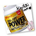 【Kentai】100%SOY パワープロテイン タブ【ケンタイ・健康体力研究所】