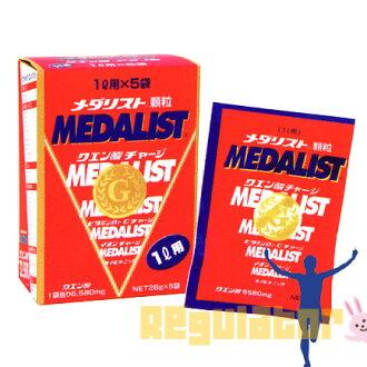 Medalist 1 L for 5 bag