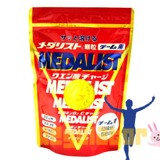 Olympic medalists for team large bag 560 g * great deals